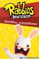 Rabbids Invasion: Κουνέλια, χαμογελάστε!