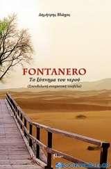 Fontanero, Το ξύπνημα του νερού