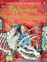 Winnie και οι δεινόσαυροι
