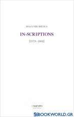 In-Scriptions