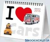 I love cars: Ημερολόγιο 2016