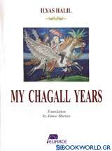 My Chagall Years