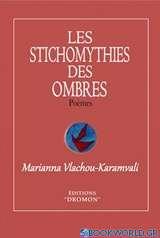 Les stichomythies des ombres