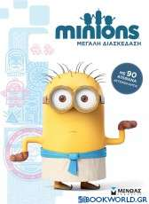 Minions, Μεγάλη διασκέδαση