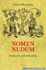 Nomen Nudum