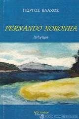 Fernando Noronha