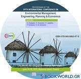 Proceedings of the Fifth International Conference on Environmental Management, Engineering, Planning and Economics (CEMEPE 2015) and SECOTOX Conference