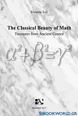 The Classical Beauty of Math