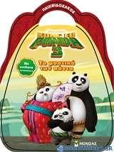 Kung Fu Panda 3: Το μυστικό των πάντα