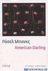 American Darling
