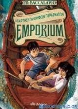 Emporium: Ο χάρτης των κρυφών περασμάτων