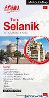 Turu Selanik