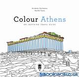 Colour Athens