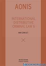 International Distributive Criminal Law 6