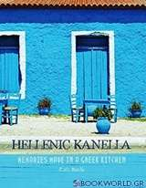 Hellenic Kanella