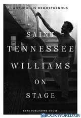 Saint Tennessee Williams on stage