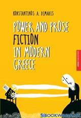 Power and Prose Fiction in Modern Greece