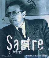 Sartre: οι λέξεις