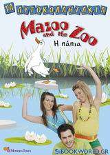 Mazoo and the Zoo, Η πάπια