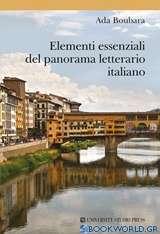 Elementi essenziali del panorama letterario italiano