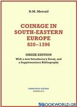 Coinage in South-Eastern Europe 820-1396