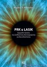 PRK & KASIK