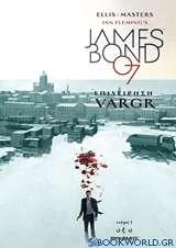 James Bond 007: Επιχείρηση Vargr 1
