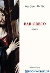 Bar Greco