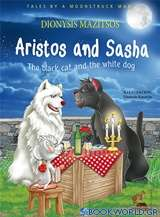 Aristos and Sasha