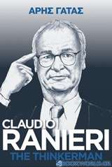 Claudio Ranieri: The Thinkerman