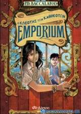 Emporium: Ο κλέφτης των καθρεφτών