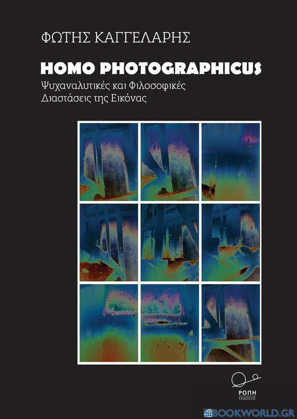 Homo Photographicus