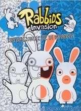Rabbids Invasion: Ζωγραφίζοντας με τα κουνέλια