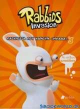 Rabbids Invasion: Παιχνίδια που κάνουν Μπααα 3