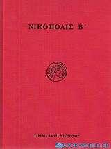 Νικόπολις Β΄