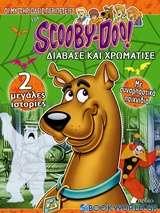 Οι μυστηριώδεις περιπέτειες του Scooby-Doo!