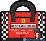 Βαλιτσάκι Ferrari: Οδηγός αγωνιστικών αυτοκινήτων