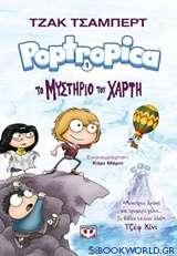 Poptropica 1: Το μυστήριο του χάρτη