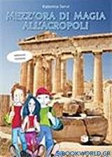 Μezz' ora di magia all' Αcropolis