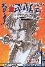 Blade of the Immortal: Το αίμα των χιλίων