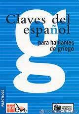 Claves del Español