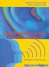 Speech Communication Skills in the Global Workforce