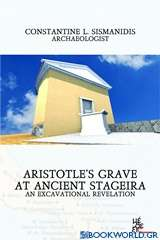 Aristotles Grave at Ancient Stageira