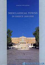 Neoclassical Towns in Greece 1830-1920