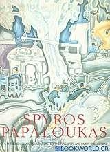 Spyros Papaloukas