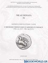 L'histoire monetaire d'abdere en Thrace
