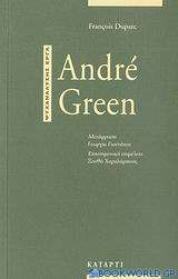 André Green