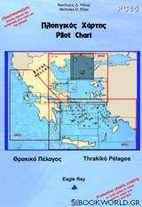 Πλοηγικός Χάρτης PC15
