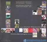 Μακεδονικό Μουσείο Σύγχρονης Τέχνης, Η μόνιμη συλλογή
