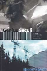 Genius Seculi